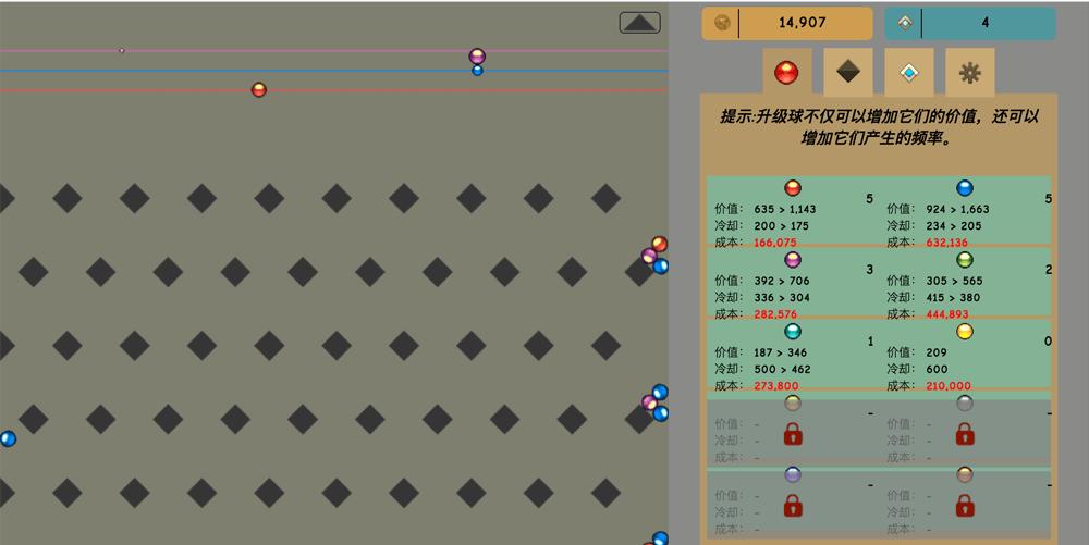 [汉化中]掉了个球(Plinko Idle)
